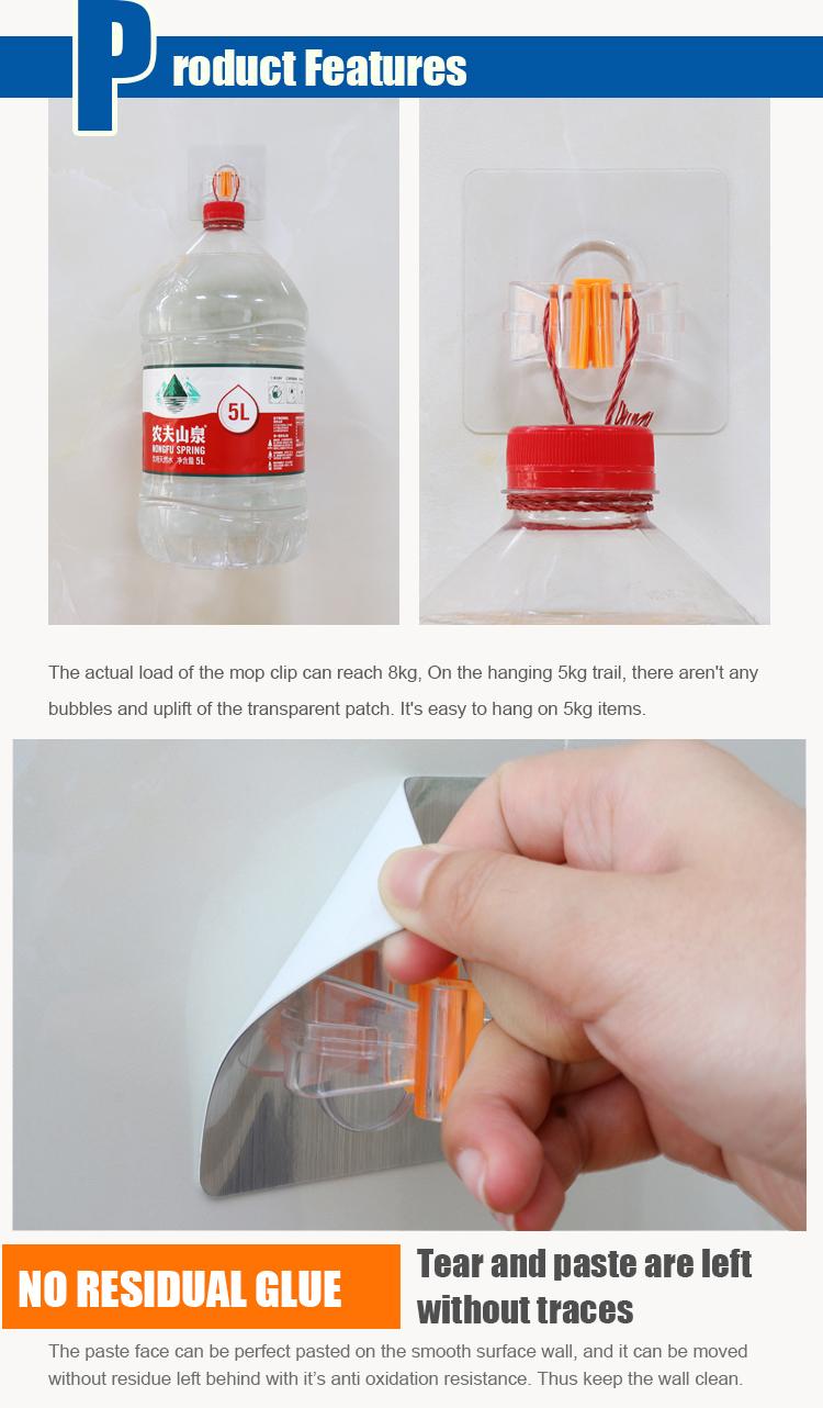 Tool Organizer Adhesive Wall Mop Hanger Clip Mop Broom Holder