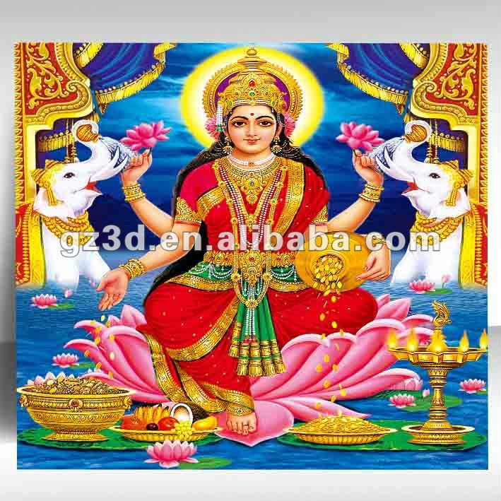 Product Picture 3d Alibaba 3d Image Picture Poster 3d On God - Image Buy Indian com or-013