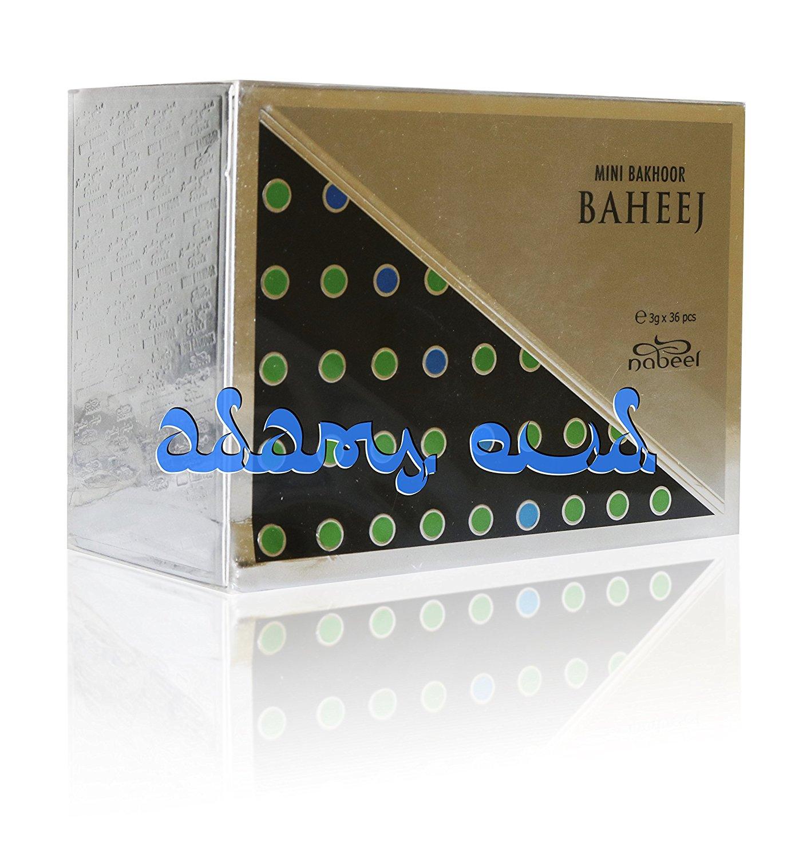 Baheej 3g x 36 Pieces by Nabeel - Bakhoor Oudh - Individually Sealed Bukhoor'