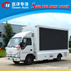 High brightness P10 led display screen mobile advertising trucks for sale