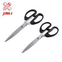 Top quality stainless steel school student cutting professional office scissors