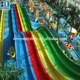 Attractive Indoor Water Slide Game Fiberglass Long Water Slide