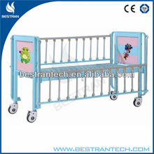 2-part Steel With Full Length Steel Side Rails ( Load 250kg ) Hospital Baby Crib