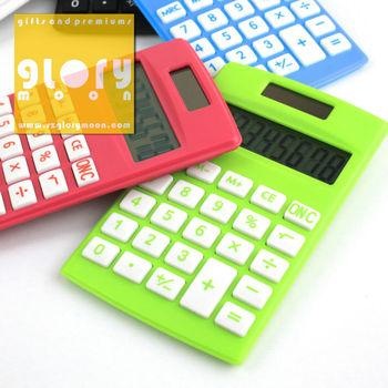 Logo Imprint Mini Desktop Calculator