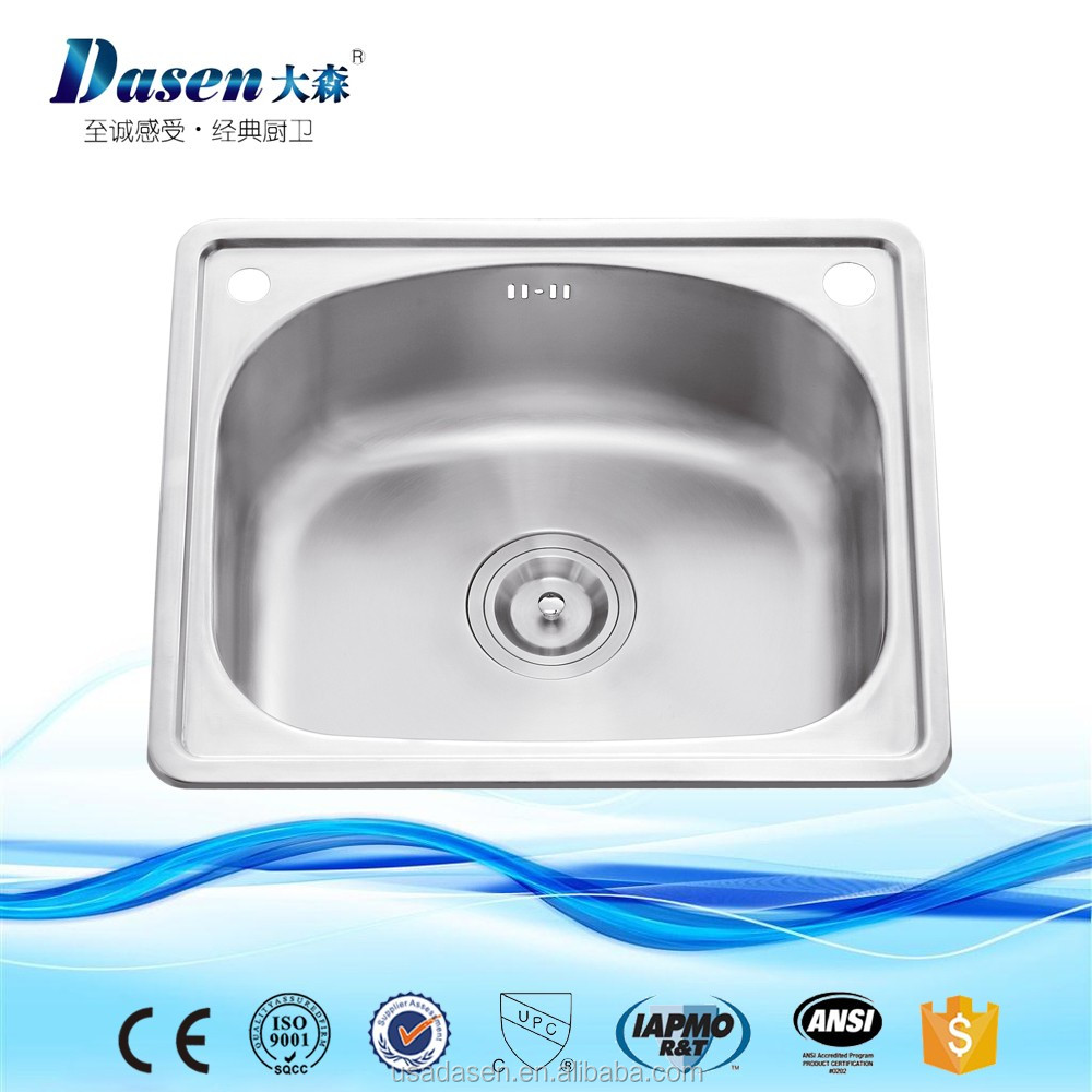 DS 5042 under Mounted cooler Malaysia commercial wholesale cheap copper kitchen sinks