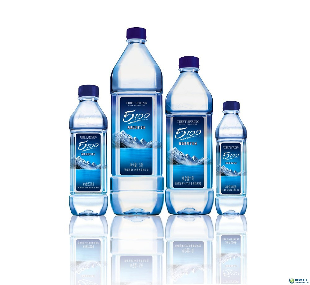 The gallery for --> Mineral Water Brand Logos