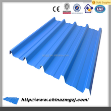 upgrade products structural steel price per ton 0.6mm thick galvanized steel sheet metal