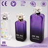 Purple recycled glass perfume diffuser bottle