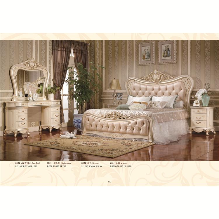 Koop laag geprijsde dutch set partijen groothandel dutch galerij afbeelding setop romantische - Romantische kamer ...