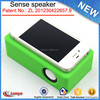 New Premium Mini Mobile Phone Amplifier MagicSpeaker Portable Wholesale Gift Items
