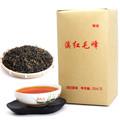 250 גרם בתחילת האביב תה ירוק אורגני סין Huangshan Maofeng תה טרי. תה ירוק סיני ההר הצהוב פרווה שיא