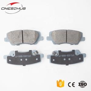 Brake Pad Front 440603905r, Brake Pad Front 440603905r