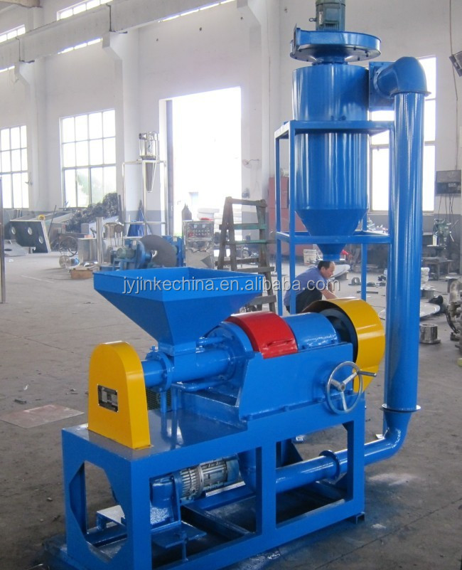 Rubber pulverizer/ crumb rubber grinder