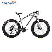 "26 ""21 vitesses Pneu Rigide fourche à Suspension En Alliage Sable Neige Plage Cruiser <span class=keywords><strong>Vélo</strong></span>"