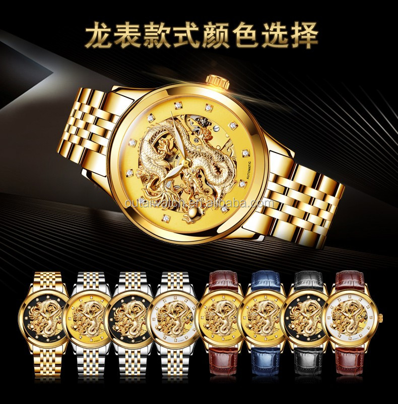 Special design stainless steel dragon watches men luxury brand automatic watch