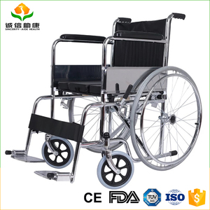 High quality stainless steel patients used toilet commode chair wheelchair for disabled or elder