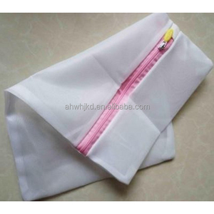 Hot Sale Professional Lower PriceTo Win Warm Praise From Customers Eco Polyester Laundry Bag