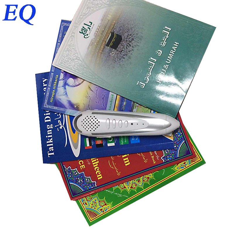 Wholesale quran player muslim arabic speaking quran read pen M9 with 24 languages