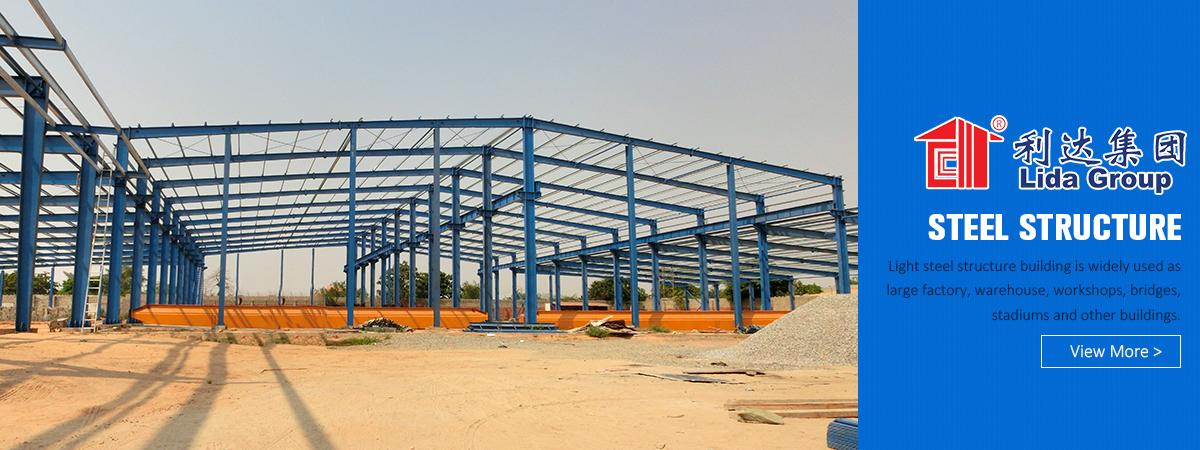 Weifang Henglida Steel Structure Co , Ltd  - Prefab House
