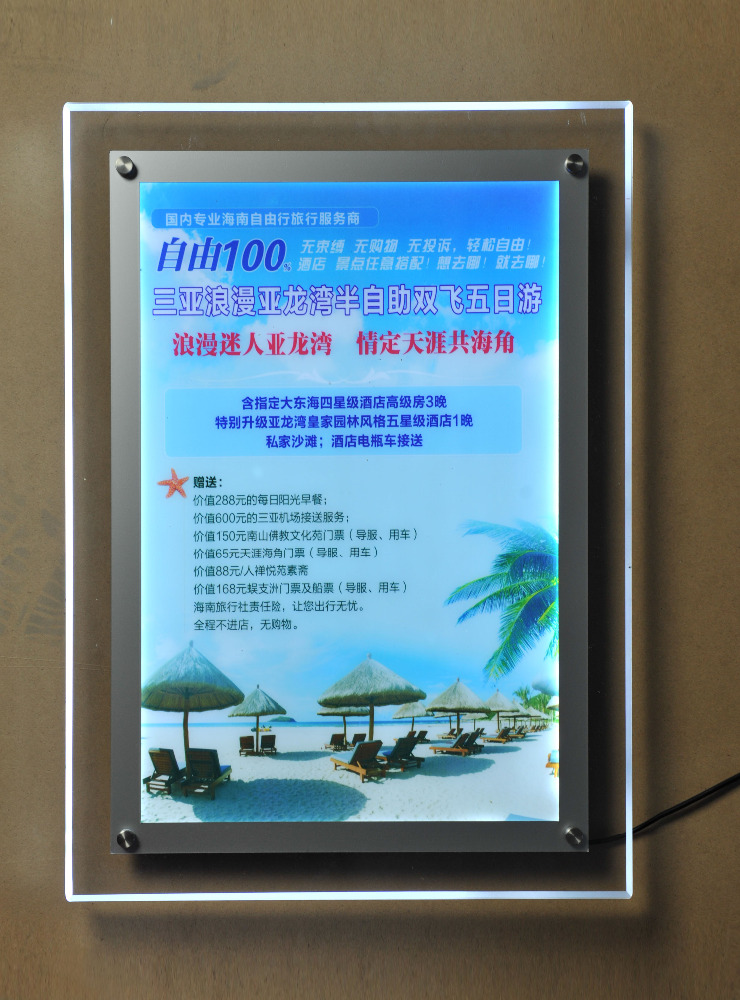 Hot sale single or double sides A1,A2,A3,A4 crystal slim led light box with led display