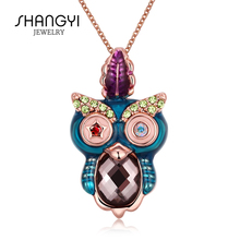Accessorize Unique Owl Necklace Pendant