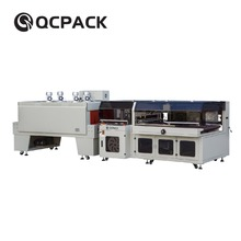 BTH-1000+BM-1000 Fast food packing machine automatic operation to save time