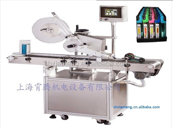 Best quality promotional labeling machine for lighters fabric african net lace for party wedding