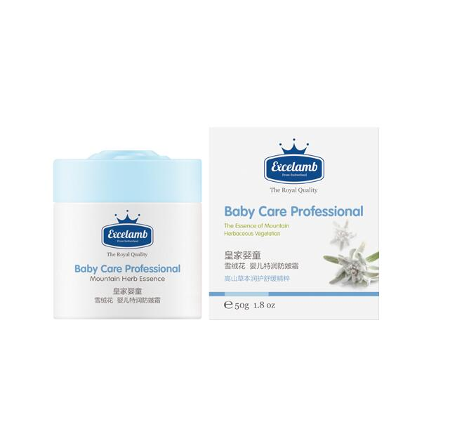 HJ019-50 2018 hot sale baby intensive crack prevention cream