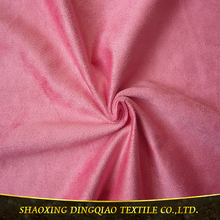latest design cheap textile suede 3 pass blackout fabric