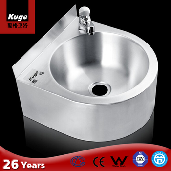 Kuge Stainless Steel Small Hand Washing Sink
