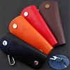 Various Colors Leather Car Key Case Custom Key Smart Holder
