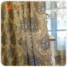 Wholesale 100% polyester chenille cheap jacquard blackout curtain for meeting room