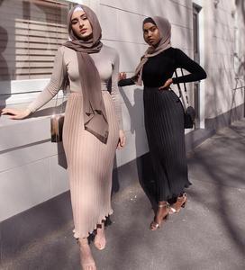 d75fca8b69 Muslim Women Skirts Wholesale, Skirt Suppliers - Alibaba