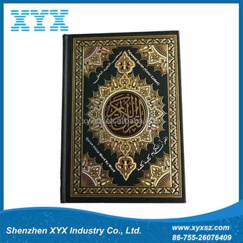 Islam Sharif Quran Reading Pen Mp3 Al Quran Sudais Arabic Voice - Buy Islam  Quran Sharif Quran Mp3,Al Quran Pen Reader,Audio Pen Reader Product on