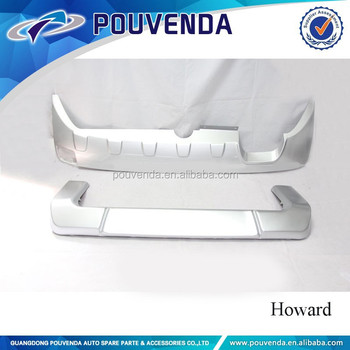 front and rear skid plate bumper for Volvo xc90 from pouvenda