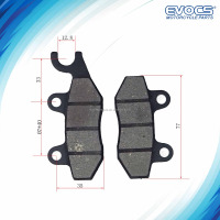 motorbikes brake pads for spark ,disc brake pads price,Motorcycle front Brake Pad Set