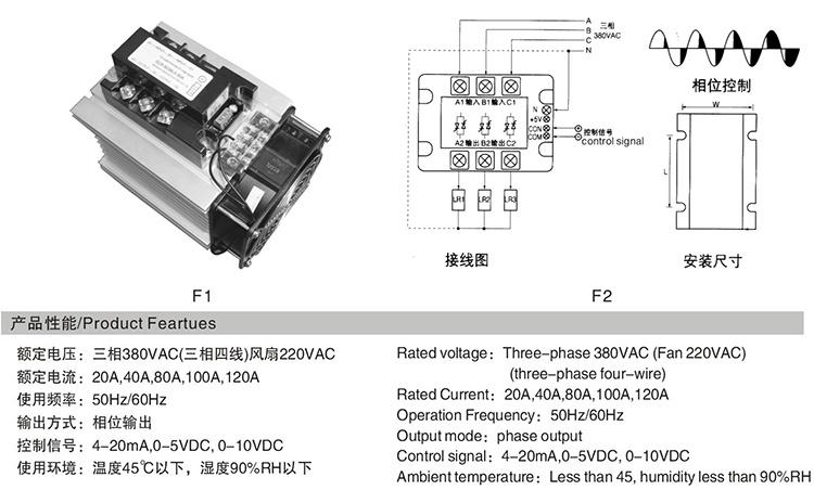 STY-380D120F.jpg