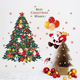 Silicone Gel Christmas Snow Flower Glass Sliding Door Window Sticker