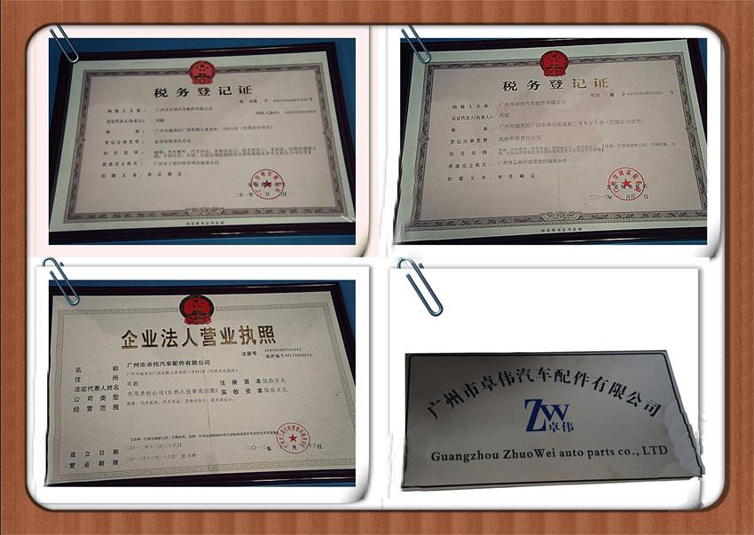 Denso Auto Ignition Coil 90919-02229 90919-02265 90080-19021 For Coralla/  Yaris/ Vits/ Prius - Buy Ignition Coil 90919-02229,Denso Ignition Coil