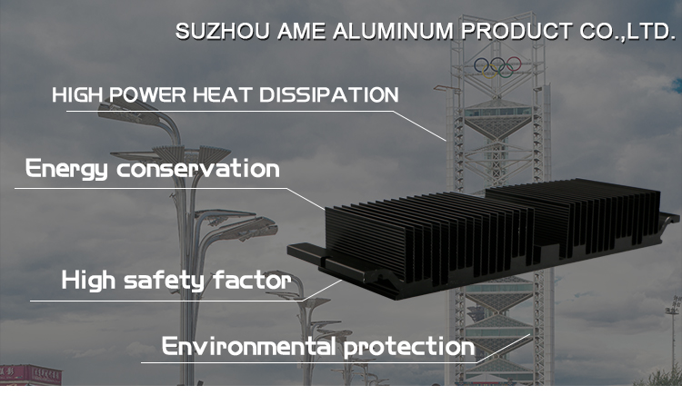 Aluminum Auto Radiator Extrusion Aluminum Auto Radiator Heat Sink Enclosure