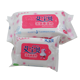 Disposable Patient Wipes Cheap Price Free Sample Custom Wet Wipes