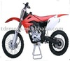 2014 hot sell KTM 250cc dirt bike