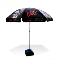 52inch sublimation drying printing digital full color prints steel frame sun parasol sunproof custom big umbrella for outdoor