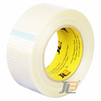 high quality reinforced BOPP bi-directional filament tape with free sample