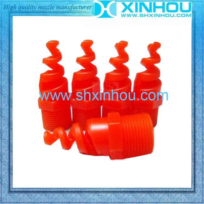 Desulfurization industrial water nozzle.jpg