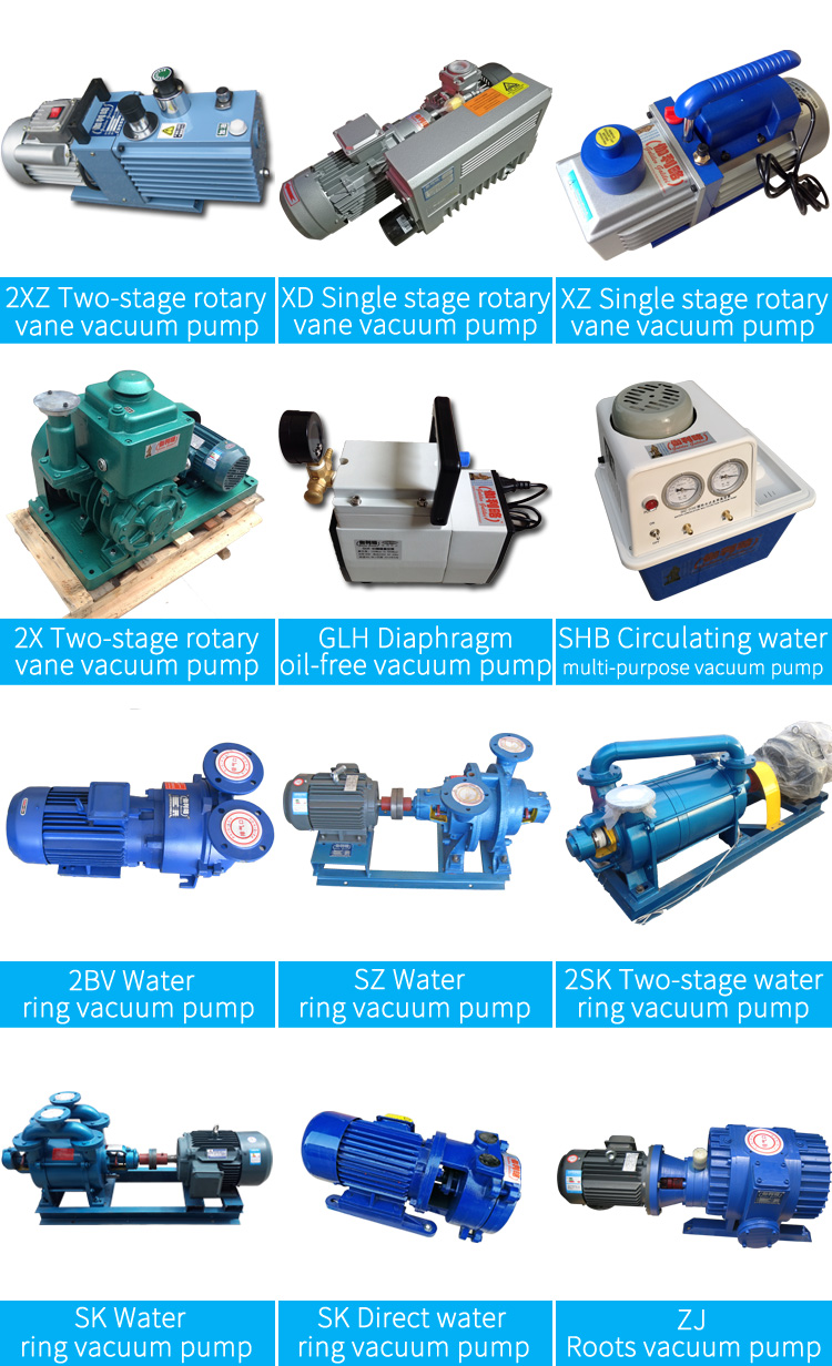 SHB circulating water vacuum pump small laboratory vacuum pump