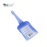 High Quality Cat Litter Scoop For Pet Cleaning Products SKRH-030