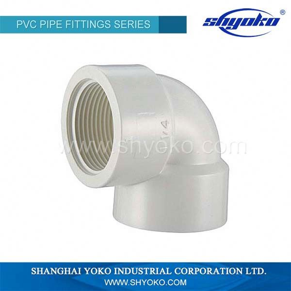 Female Union Elbow BS Standard Thread pvc pipe and fittings