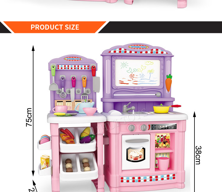 Girls Pink Kitchen Electric Voice and Light Sets Kids Pretend Play With Drawing Board