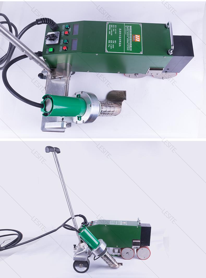 Lesite Hot Sale Automatic Tpo Pvc Roof Hot Air Welder